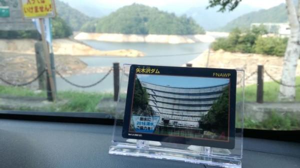 矢木沢ダム ダムカード