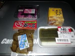 秋田っぽい食材