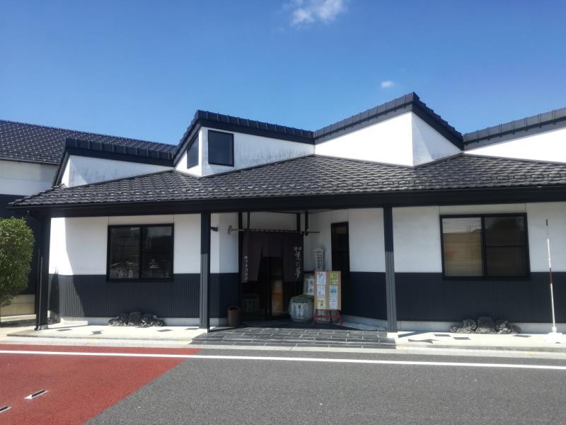 【茨城県常総市】 竹村酒造 店構え