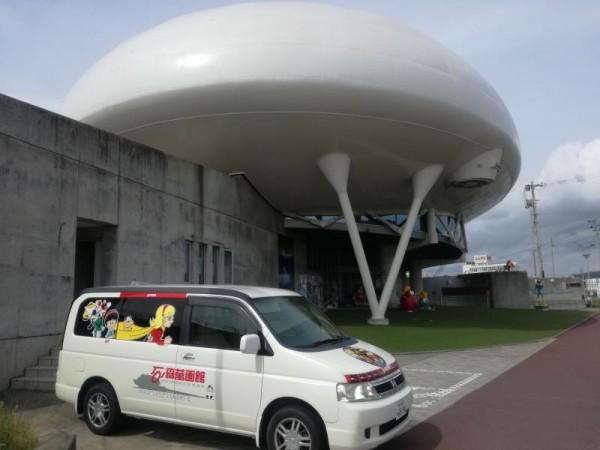 【石巻市】 石ノ森漫画館