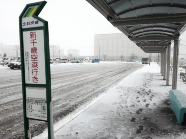 苫小牧港→新千歳空港行きバス停