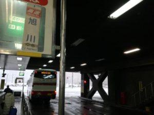 高速バス旭川行き